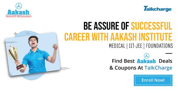 Aakash Institute Offers