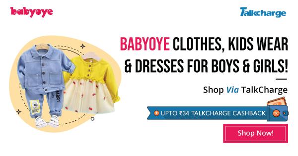 Babyoye Offers