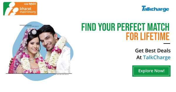 Bharat Matrimony Offers