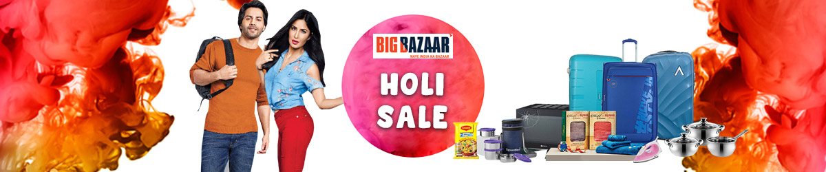 Big Bazaar Holi Offer