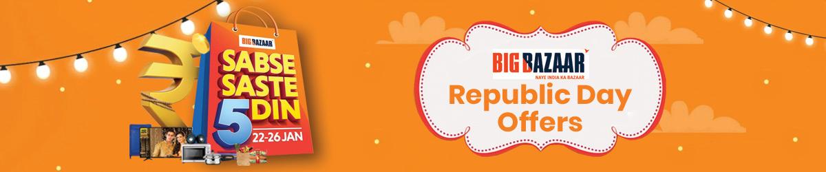 Big Bazaar Republic Day Offers