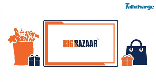 Big Bazaar Offers Today