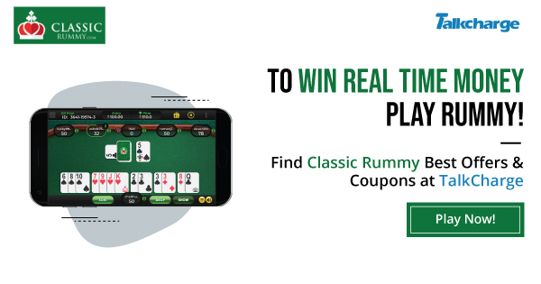 Classic Rummy Coupon Codes