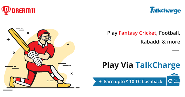 Dream11 Coupon Code