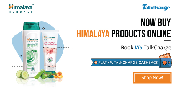 Himalaya Store Offers