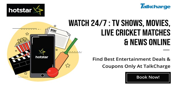Hotstar Subscription Offers