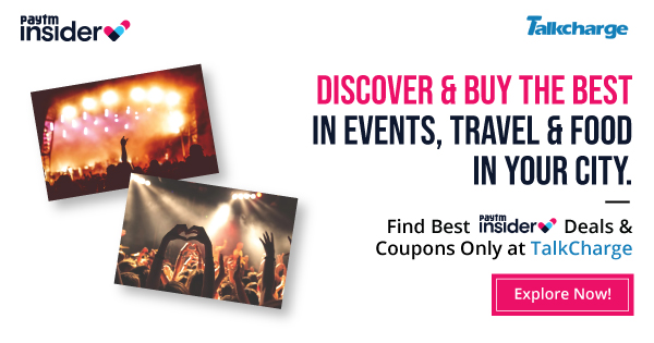 Insider Coupons