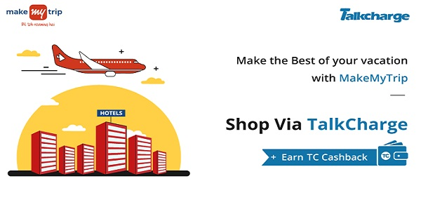 MakeMyTrip Hotel Coupons