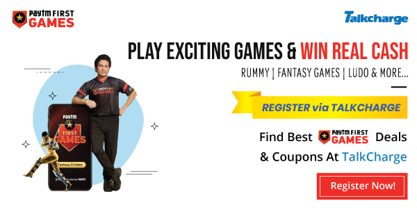 Paytm First Games Promo Code