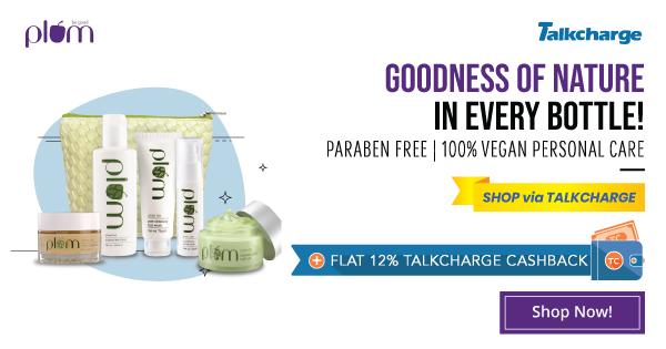 Plum Goodness Coupon Code
