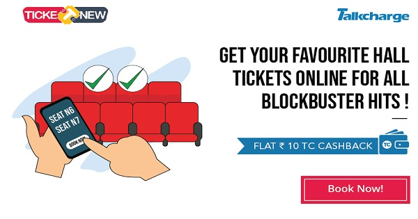 ticketnew promo code