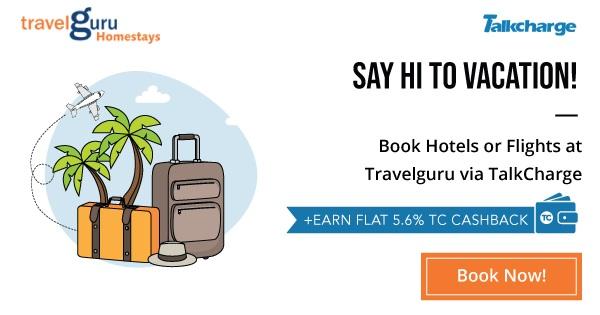 Travelguru Promo Code