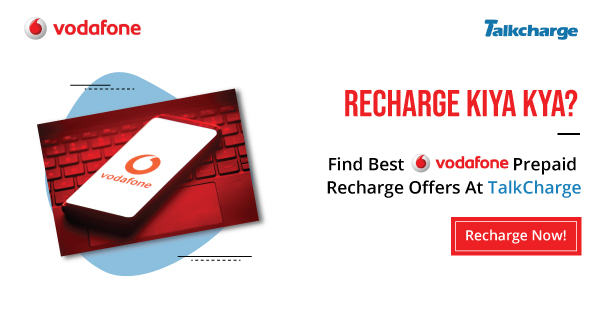 Vodafone Prepaid Recharge Offers